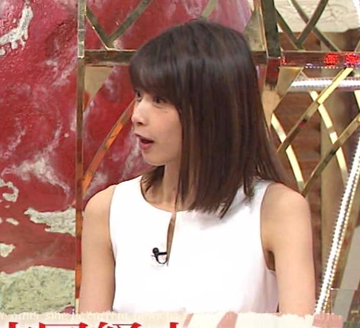 加藤綾子 久しぶりにノースリーブでワキがチラチラキャプ・エロ画像13
