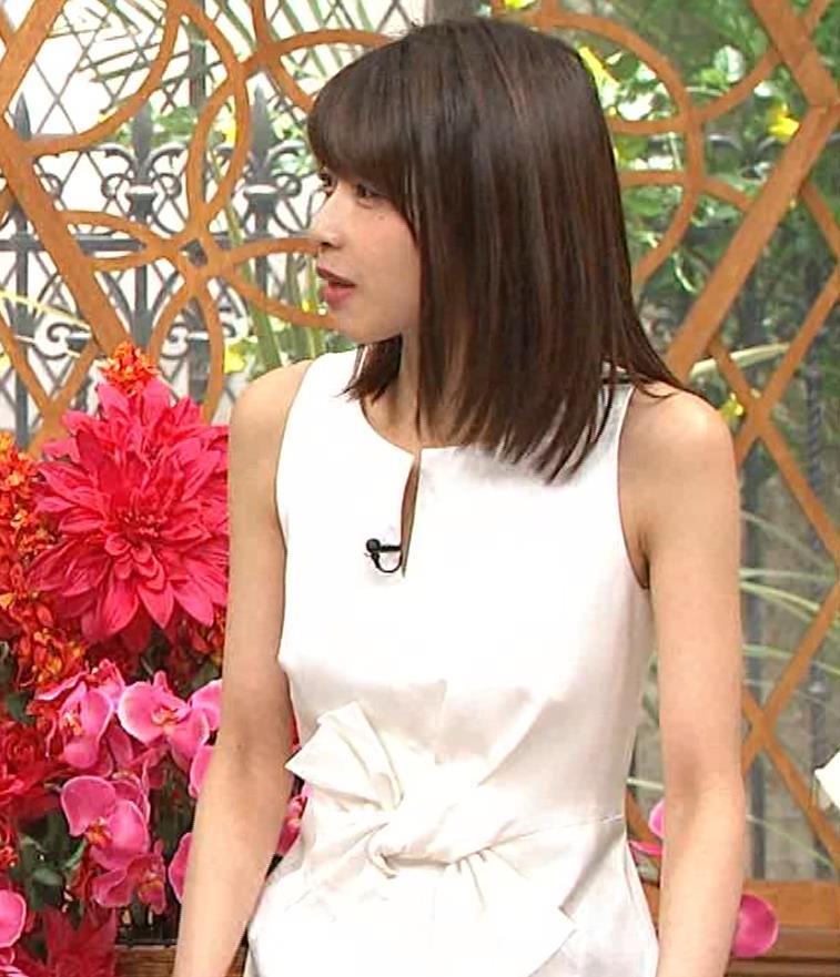 加藤綾子 久しぶりにノースリーブでワキがチラチラキャプ・エロ画像20