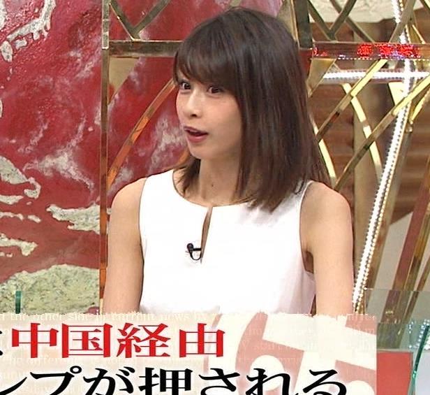加藤綾子 久しぶりにノースリーブでワキがチラチラキャプ・エロ画像3