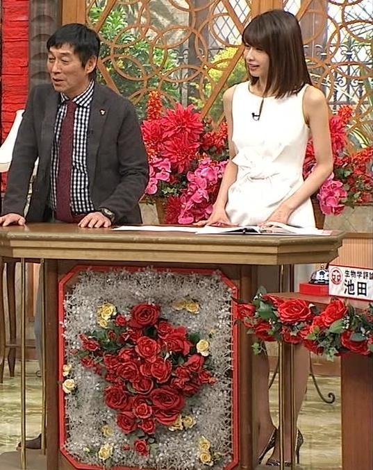 加藤綾子 久しぶりにノースリーブでワキがチラチラキャプ・エロ画像8