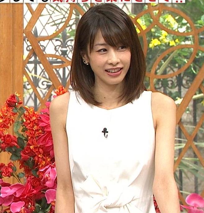 加藤綾子 久しぶりにノースリーブでワキがチラチラキャプ・エロ画像10