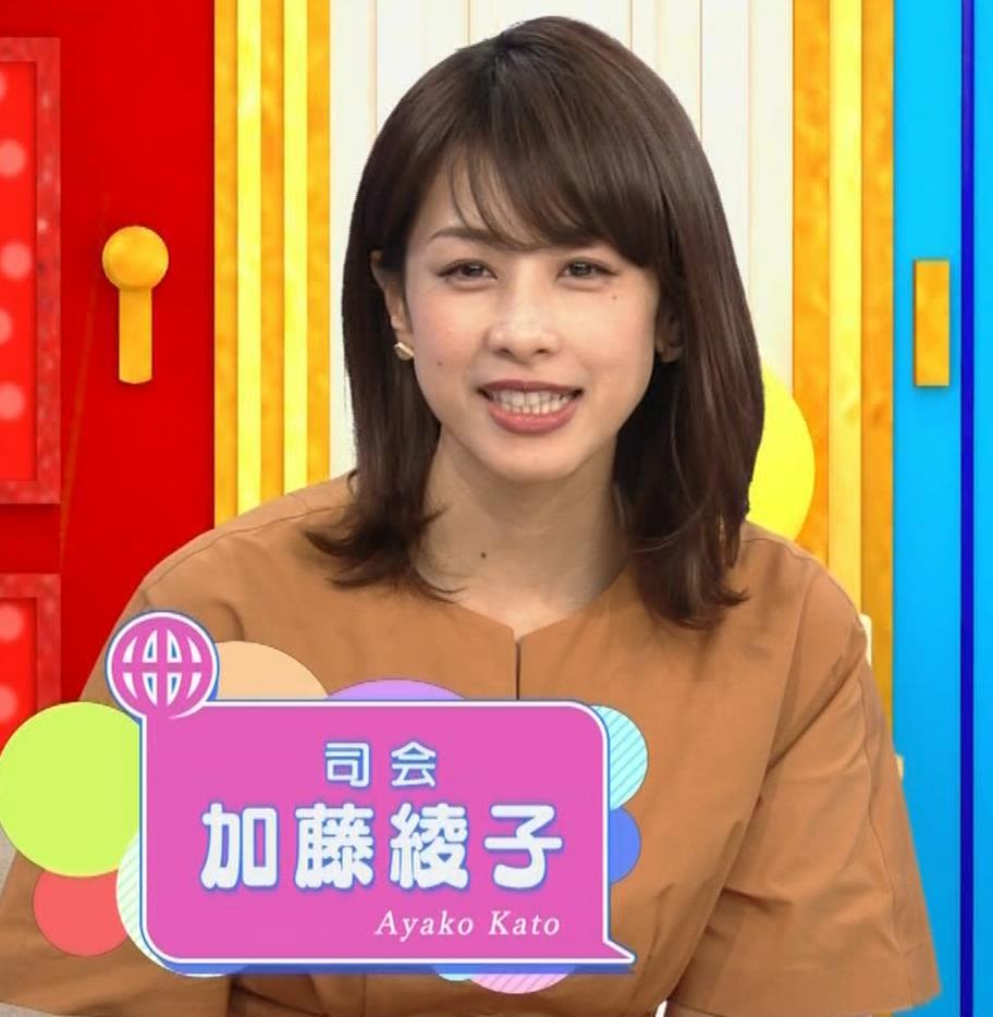 加藤綾子 いろいろかわいい英語教育の番組キャプ・エロ画像2