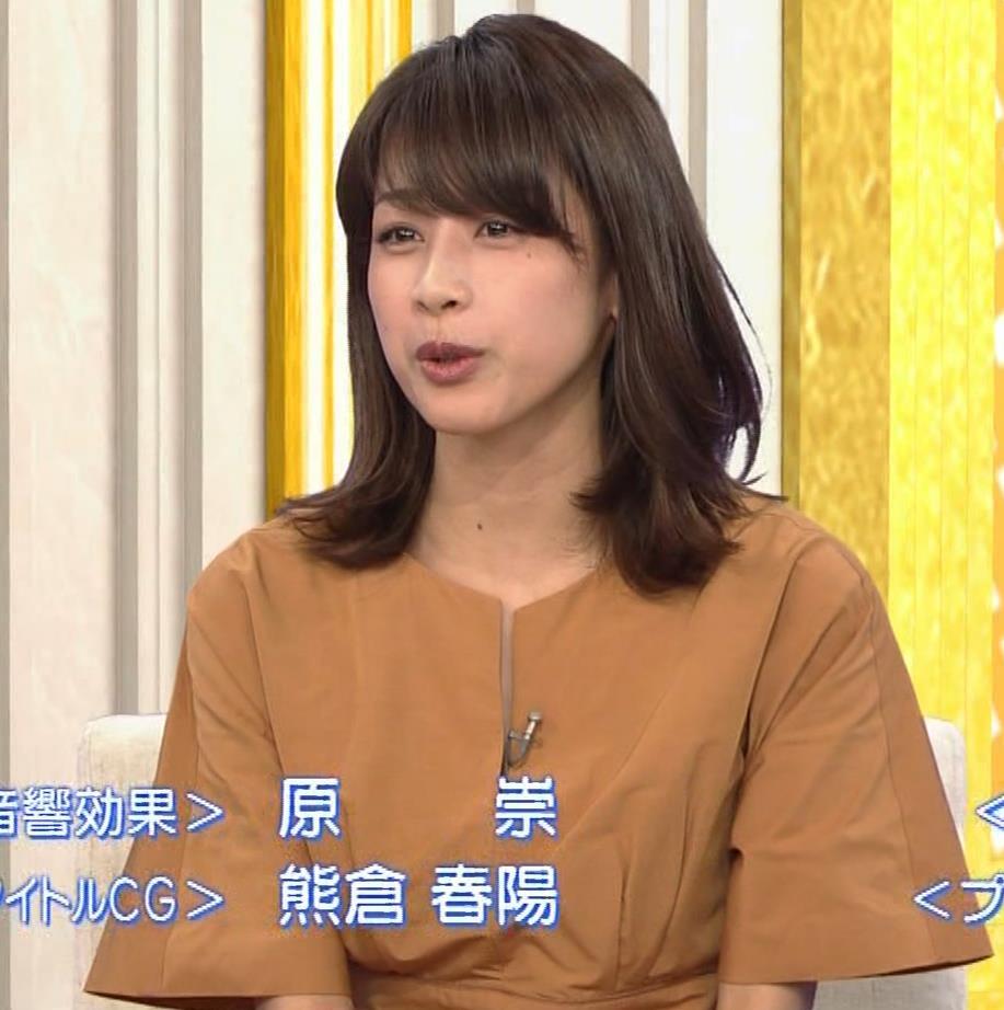 加藤綾子 いろいろかわいい英語教育の番組キャプ・エロ画像11