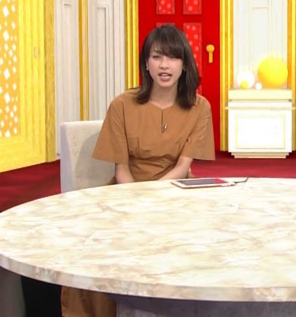 加藤綾子 いろいろかわいい英語教育の番組キャプ・エロ画像12