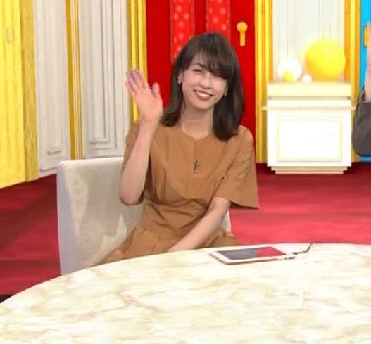 加藤綾子 いろいろかわいい英語教育の番組キャプ・エロ画像13