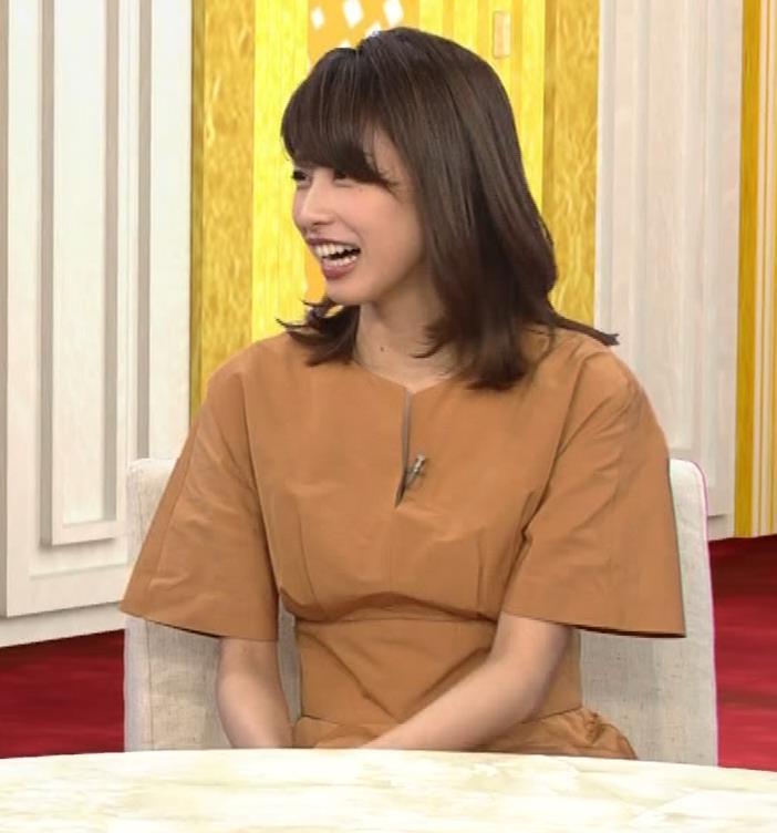 加藤綾子 いろいろかわいい英語教育の番組キャプ・エロ画像3
