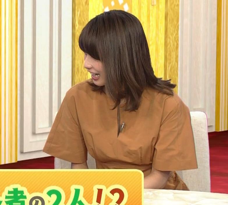 加藤綾子 いろいろかわいい英語教育の番組キャプ・エロ画像4