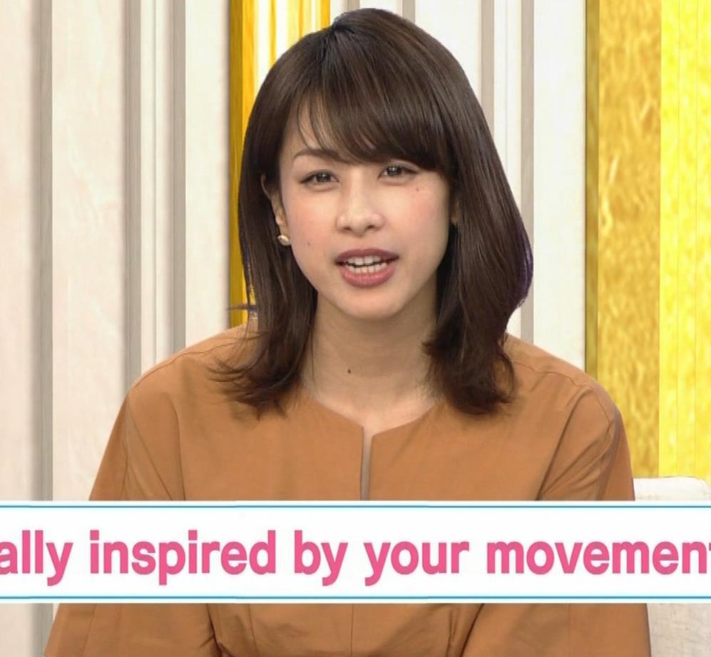 加藤綾子 いろいろかわいい英語教育の番組キャプ・エロ画像7