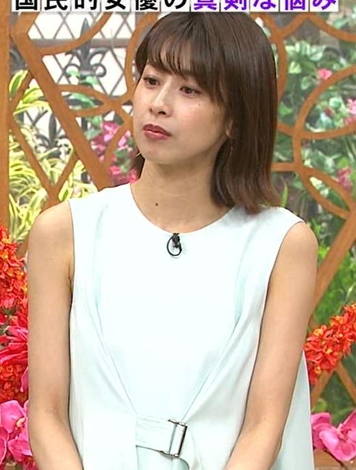 加藤綾子 ワキがエロいノースリーブキャプ・エロ画像