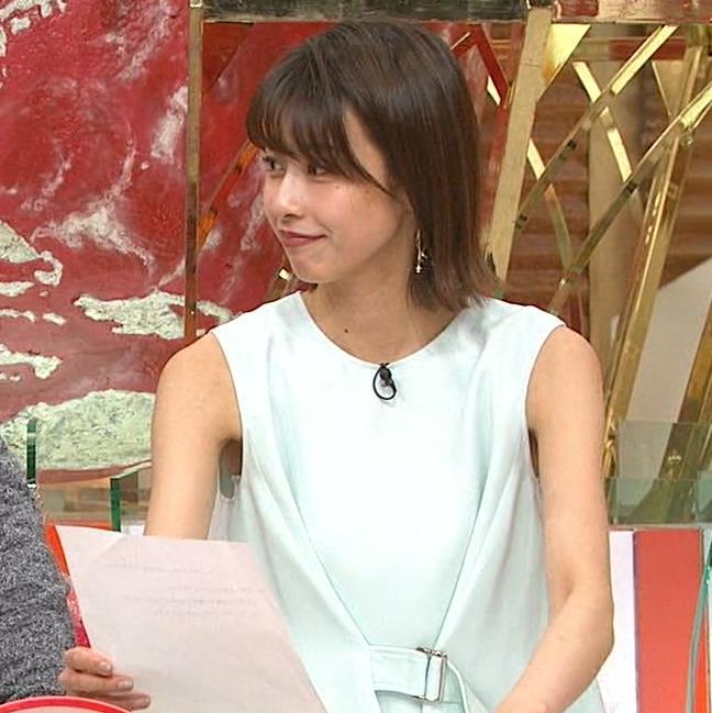 加藤綾子 ワキがエロいノースリーブキャプ・エロ画像4