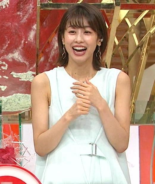 加藤綾子 ワキがエロいノースリーブキャプ・エロ画像8