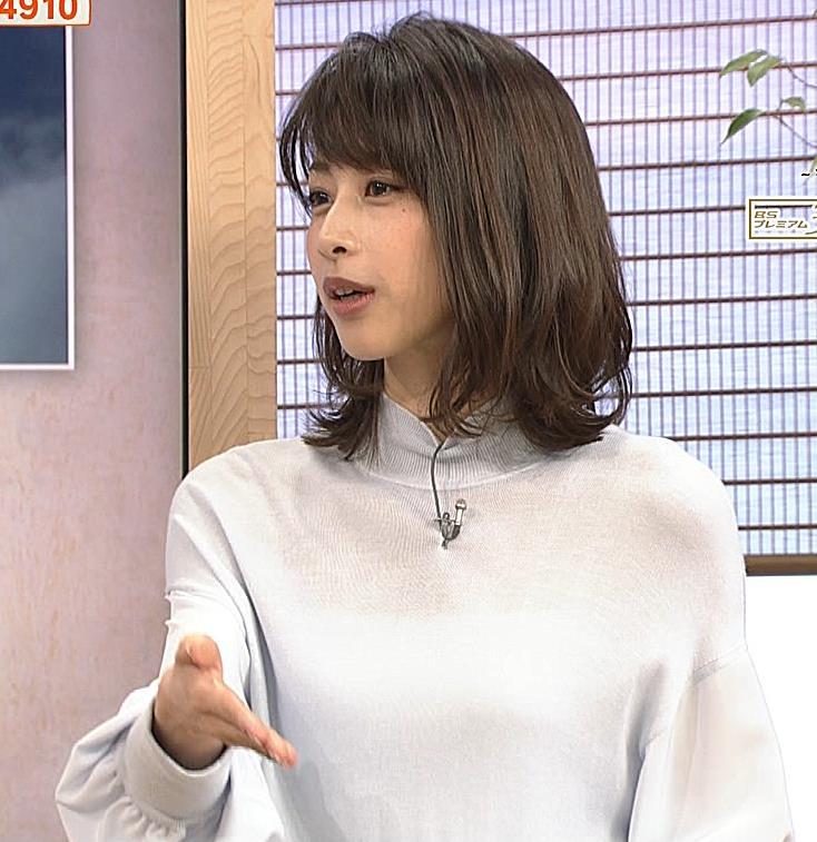 加藤綾子 NHK初出演キャプ(ごごナマ)キャプ・エロ画像2