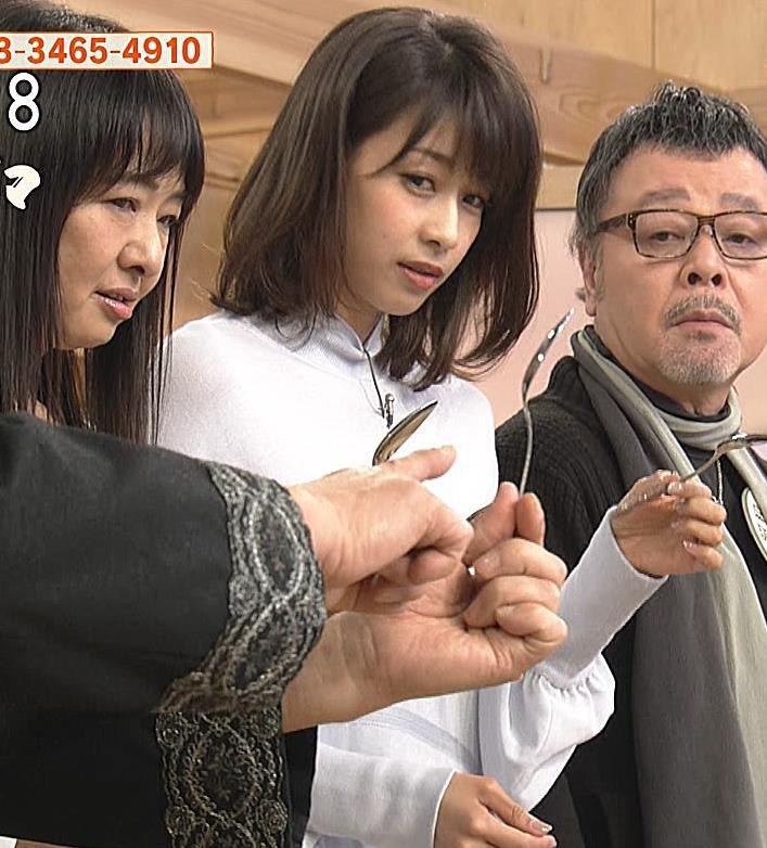 加藤綾子 NHK初出演キャプ(ごごナマ)キャプ・エロ画像11