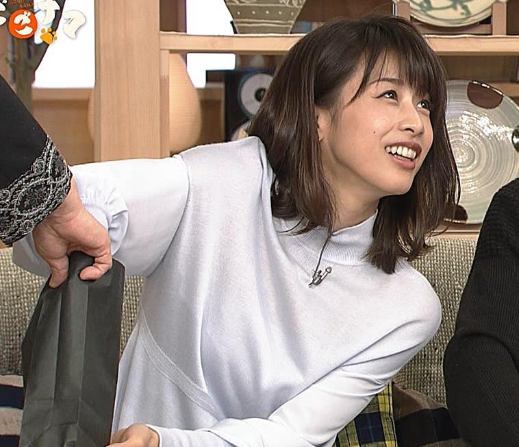 加藤綾子 NHK初出演キャプ(ごごナマ)キャプ・エロ画像12