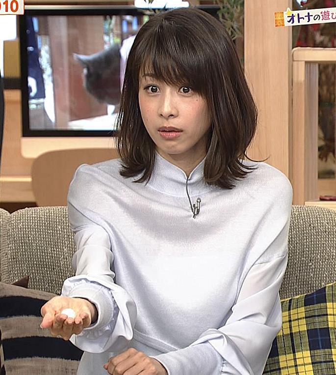 加藤綾子 NHK初出演キャプ(ごごナマ)キャプ・エロ画像14
