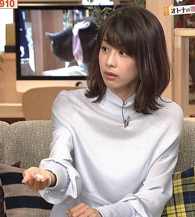 加藤綾子 NHK初出演キャプ(ごごナマ)キャプ・エロ画像15