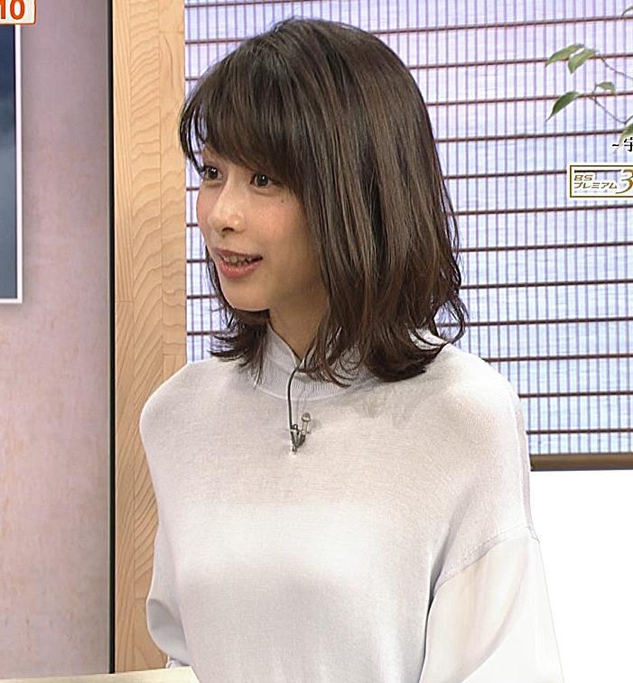 加藤綾子 NHK初出演キャプ(ごごナマ)キャプ・エロ画像3