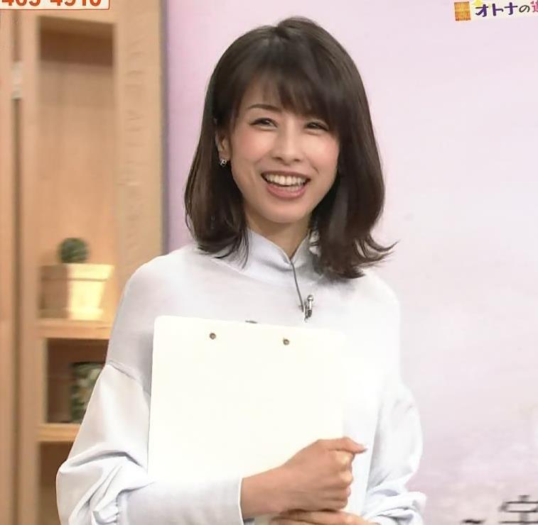 加藤綾子 NHK初出演キャプ(ごごナマ)キャプ・エロ画像6