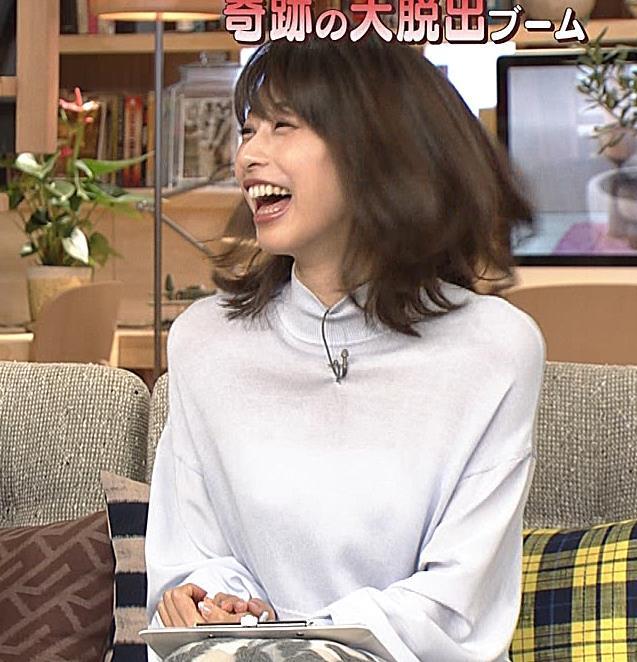 加藤綾子 NHK初出演キャプ(ごごナマ)キャプ・エロ画像9