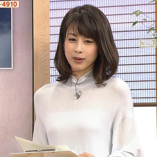 加藤綾子 NHK初出演キャプ(ごごナマ)キャプ画像(エロ・アイコラ画像)