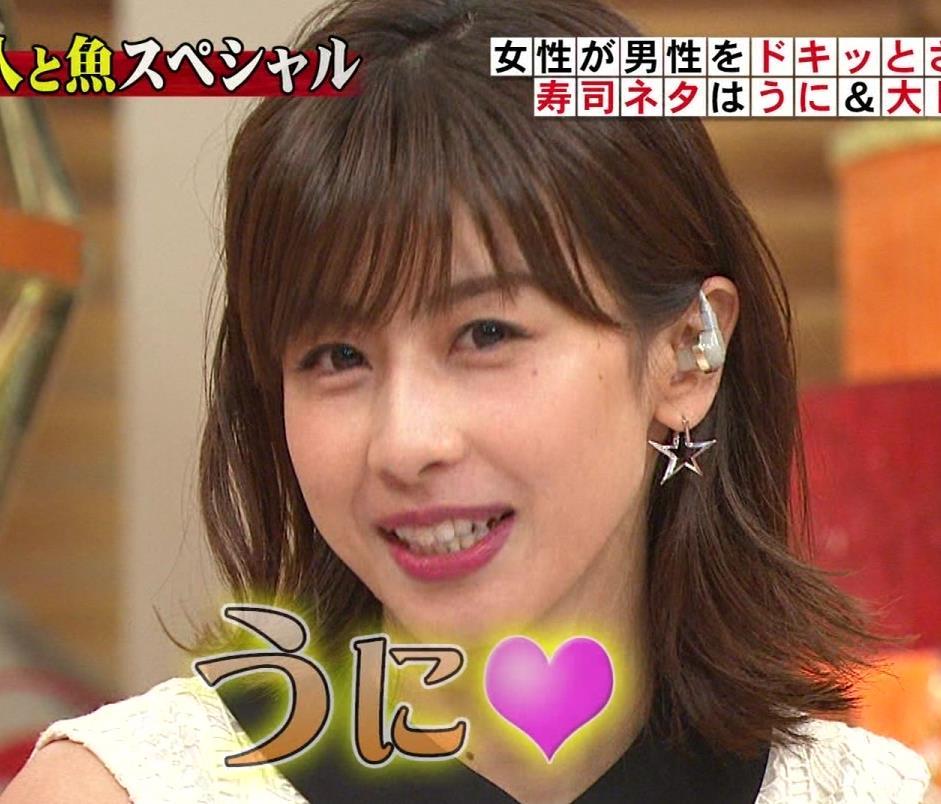 加藤綾子アナ キス顔キャプ・エロ画像11