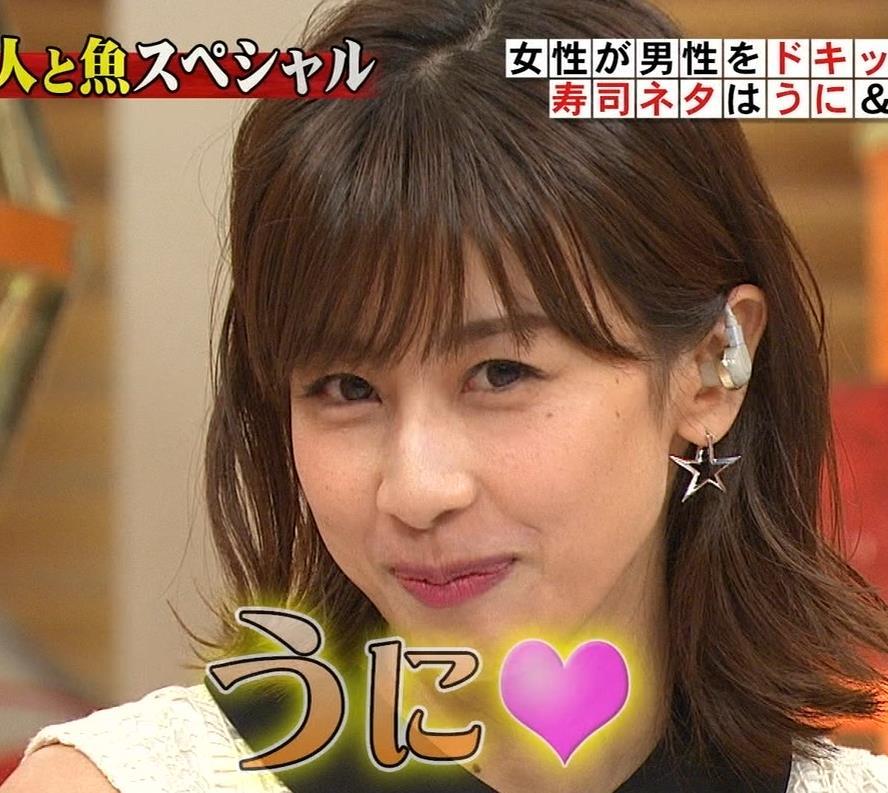 加藤綾子アナ キス顔キャプ・エロ画像12