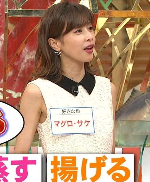 加藤綾子アナ キス顔キャプ・エロ画像3