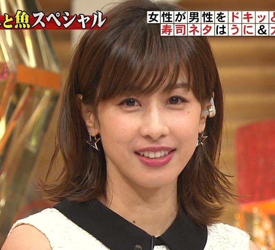 加藤綾子アナ キス顔キャプ・エロ画像6
