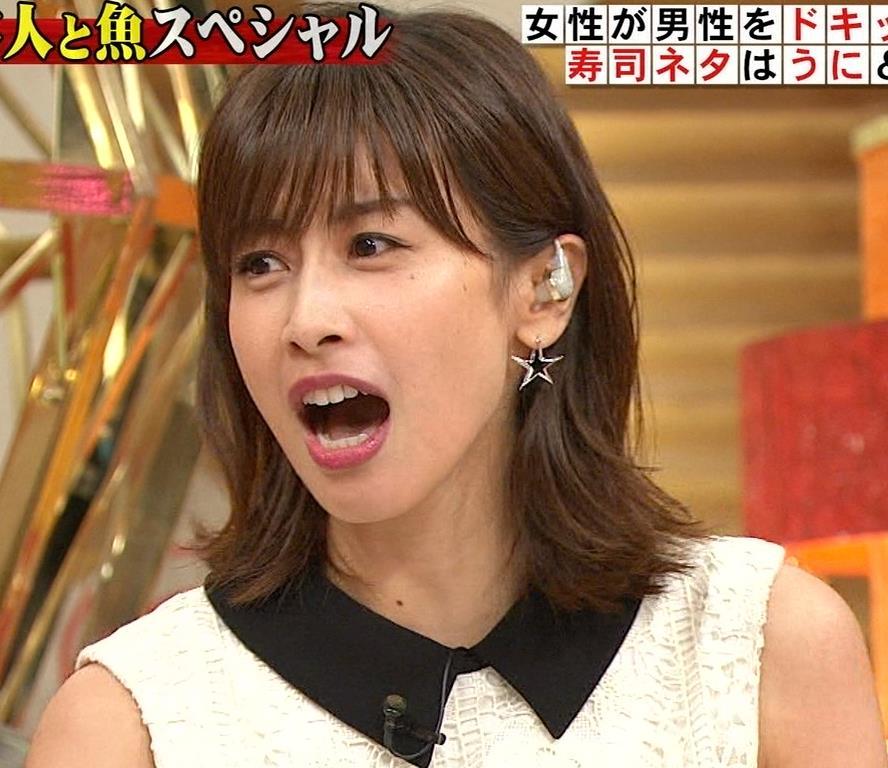 加藤綾子アナ キス顔キャプ・エロ画像7