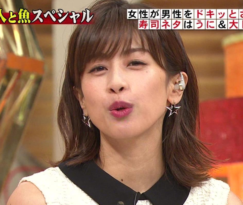 加藤綾子アナ キス顔キャプ・エロ画像10