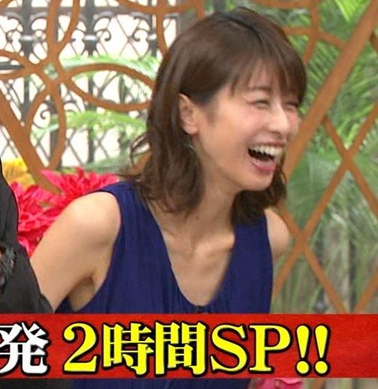 加藤綾子アナ 肌の露出が多いノースリーブキャプ・エロ画像