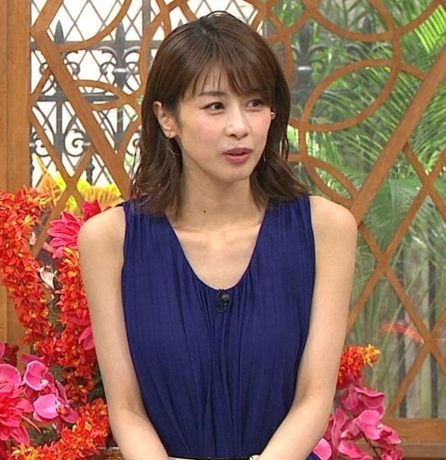 加藤綾子アナ 肌の露出が多いノースリーブキャプ・エロ画像6