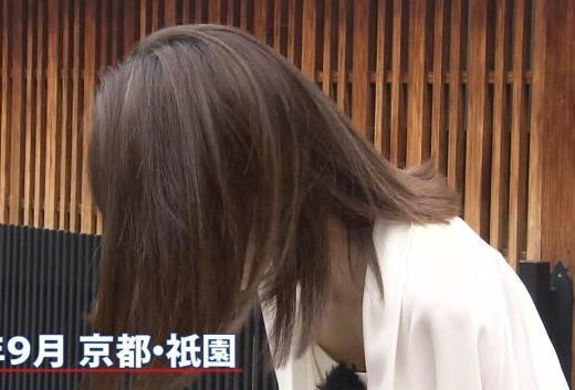 加藤綾子 エロい胸元キャプ画像(エロ・アイコラ画像)