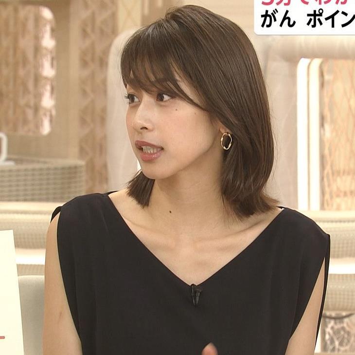 加藤綾子 胸元が開いたノースリーブで前かがみキャプ・エロ画像12