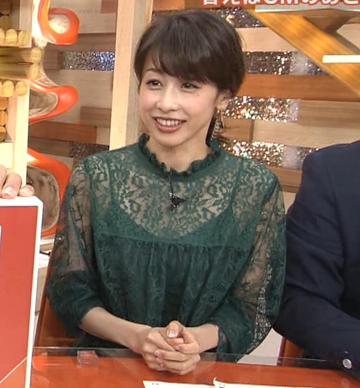 加藤綾子 スケスケ衣装でキャミソール丸見えキャプ・エロ画像11