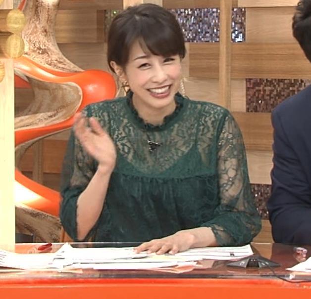 加藤綾子 スケスケ衣装でキャミソール丸見えキャプ・エロ画像4