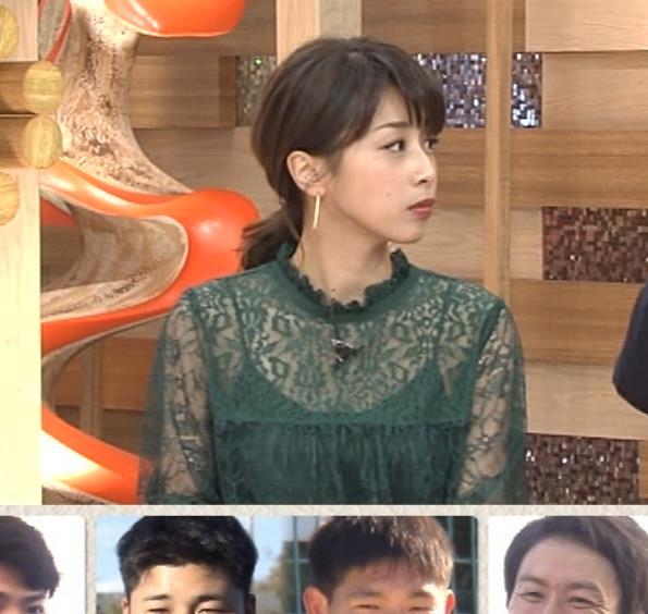 加藤綾子 スケスケ衣装でキャミソール丸見えキャプ・エロ画像5