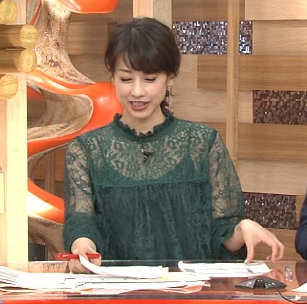 加藤綾子 スケスケ衣装でキャミソール丸見えキャプ・エロ画像6