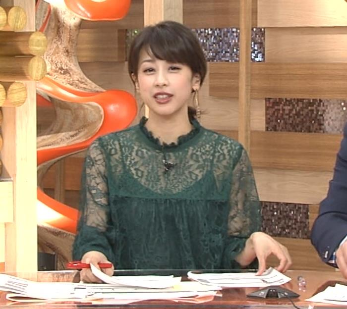 加藤綾子 スケスケ衣装でキャミソール丸見えキャプ・エロ画像7
