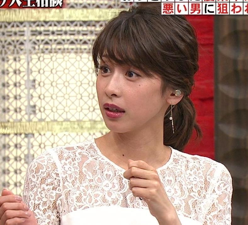 加藤綾子 ポニーテールキャプ・エロ画像6