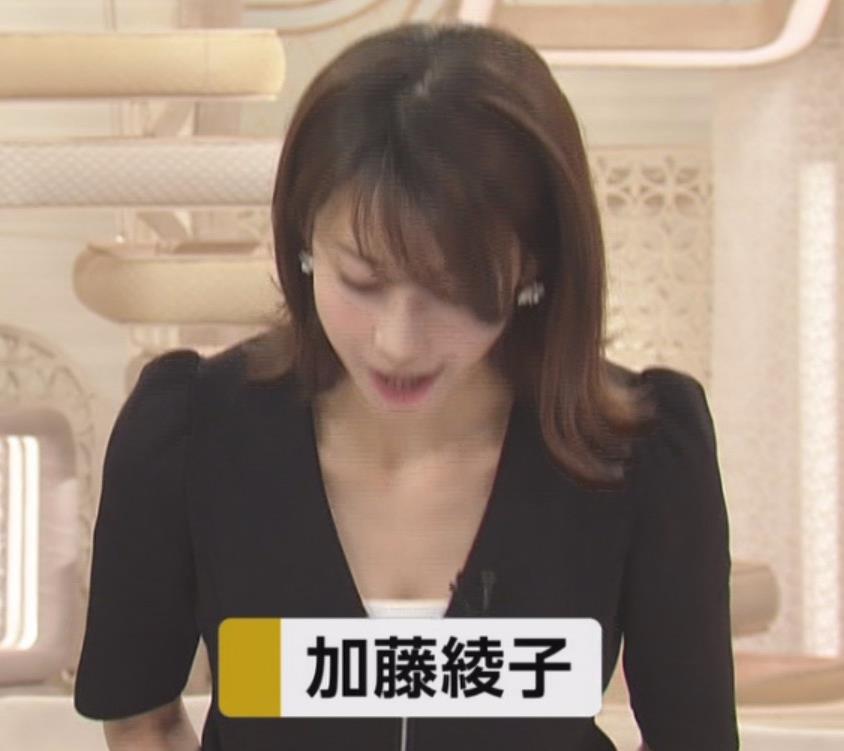 加藤綾子 胸元開いててちょっと胸チラ