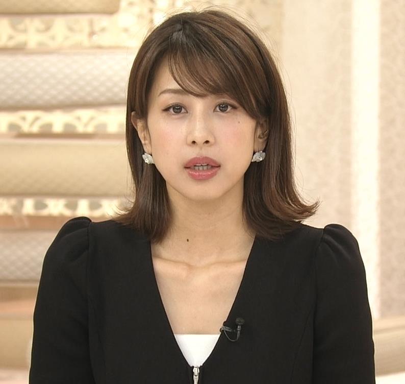 加藤綾子 胸元開いててちょっと胸チラキャプ・エロ画像2