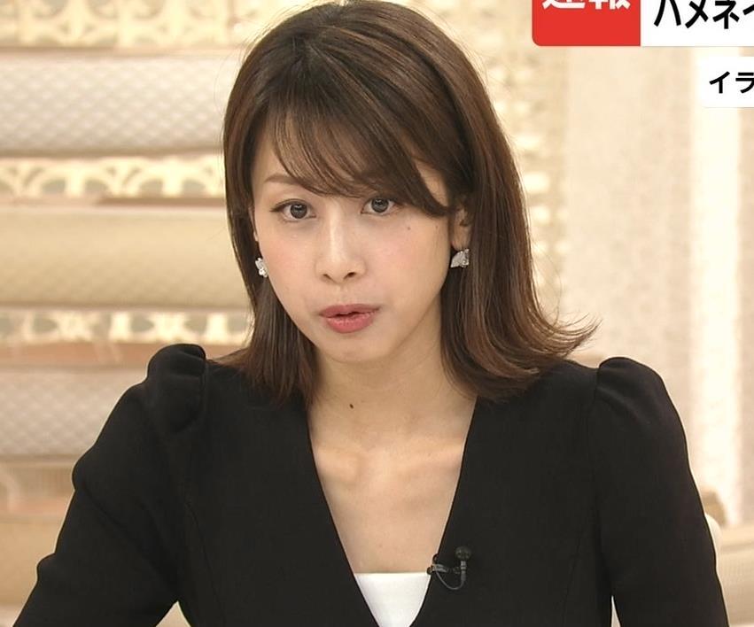 加藤綾子 胸元開いててちょっと胸チラキャプ・エロ画像3