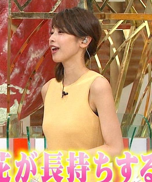 アナ 裸に見えそうな色のピチピチ衣装キャプ・エロ画像8