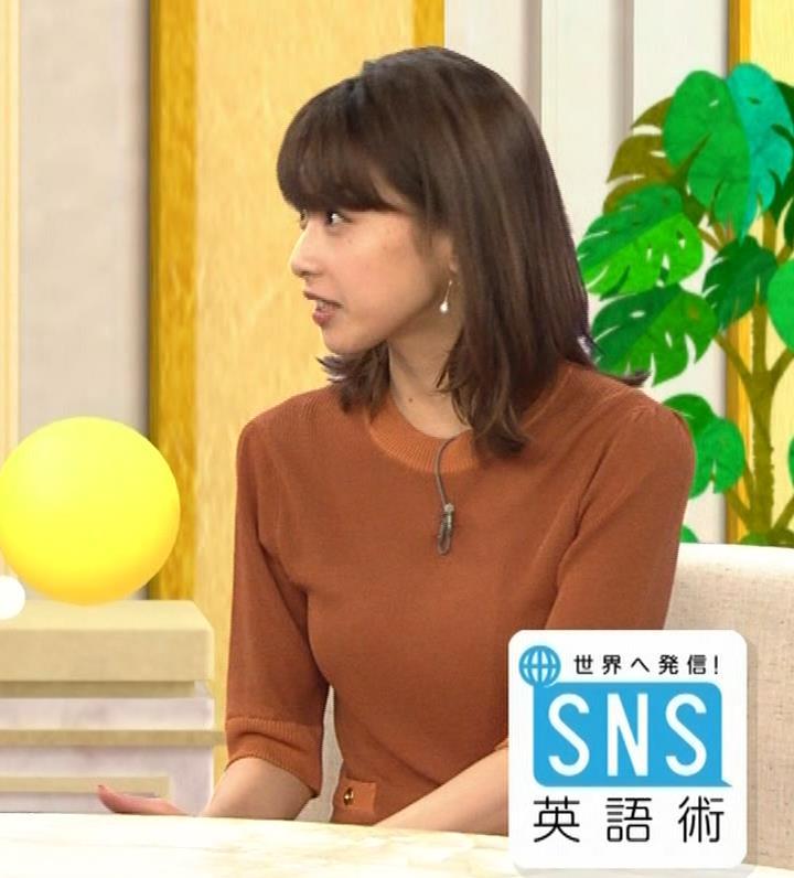 加藤綾子 エロく浮き出たニットおっぱいキャプ・エロ画像5