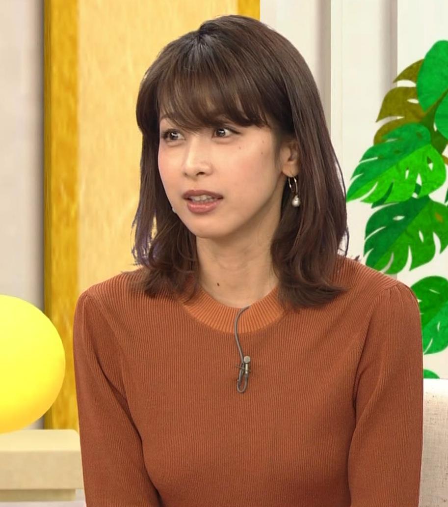加藤綾子 エロく浮き出たニットおっぱいキャプ・エロ画像6