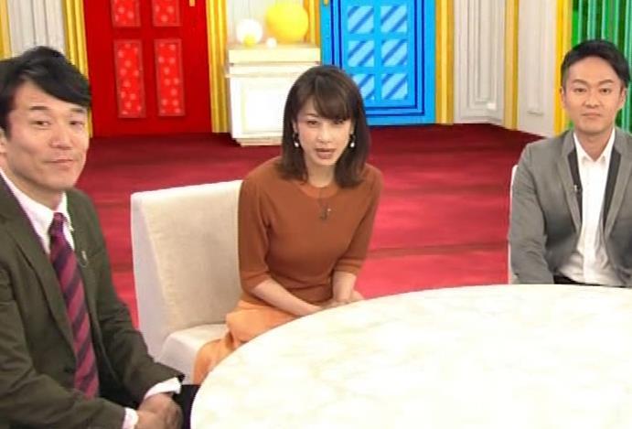 加藤綾子 エロく浮き出たニットおっぱいキャプ・エロ画像9