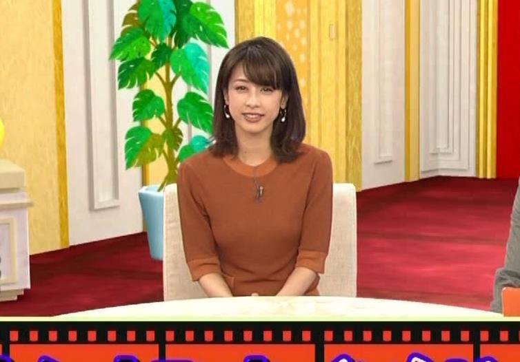 加藤綾子 エロく浮き出たニットおっぱいキャプ・エロ画像10