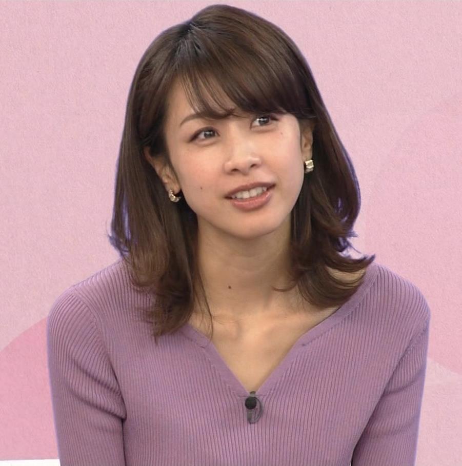 加藤綾子 胸元がエロいニットおっぱい♡キャプ・エロ画像11