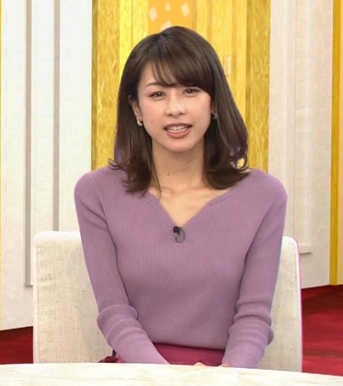 加藤綾子 胸元がエロいニットおっぱい♡キャプ・エロ画像5